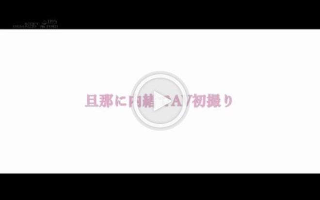 加藤沙季(かとうさき)