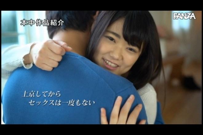 須崎まどか (26)