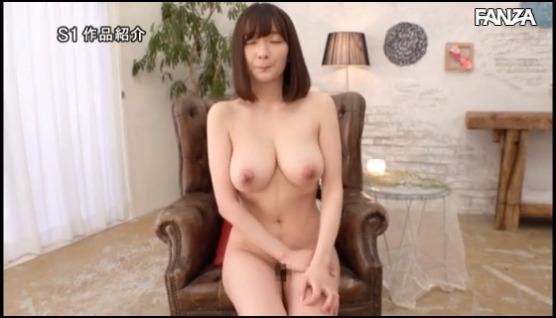 筧ジュン (28)
