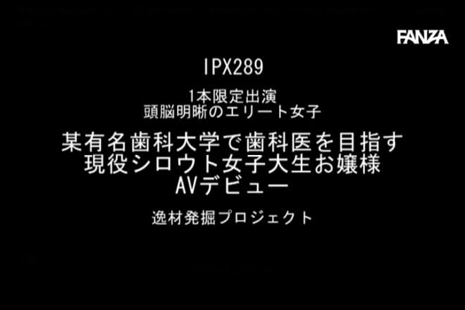 悠綺ありさ (25)