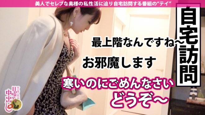 深田ゆめ (46)