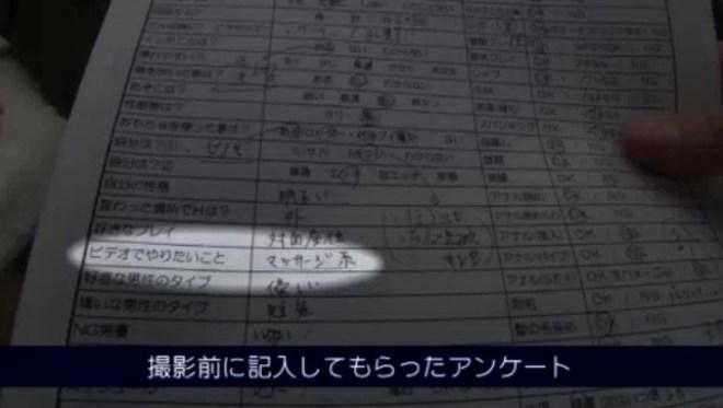 izumi_tsukasa (22)