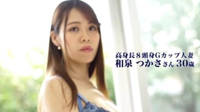 izumi_tsukasa (29)