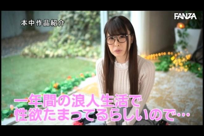 kashiwagi_mai (34)
