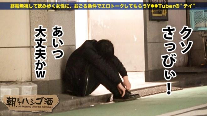 宮崎遥 (3)