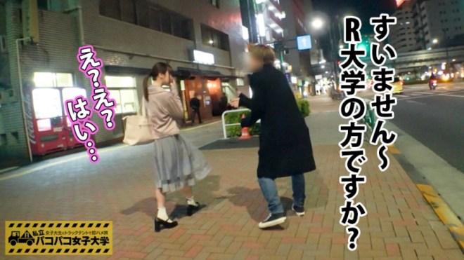 椎名ほのか (2)