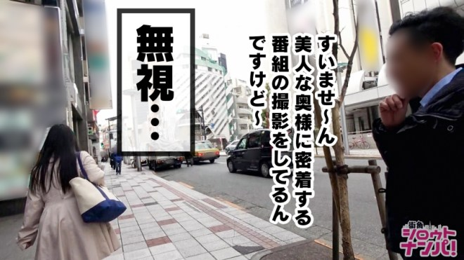 藤白桃羽(藤原りお) (3)