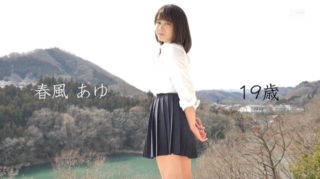 春風あゆ (7)