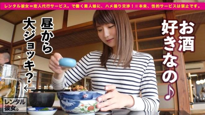 加瀬ななほ (35)