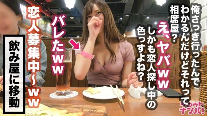 悠月リアナ (27)