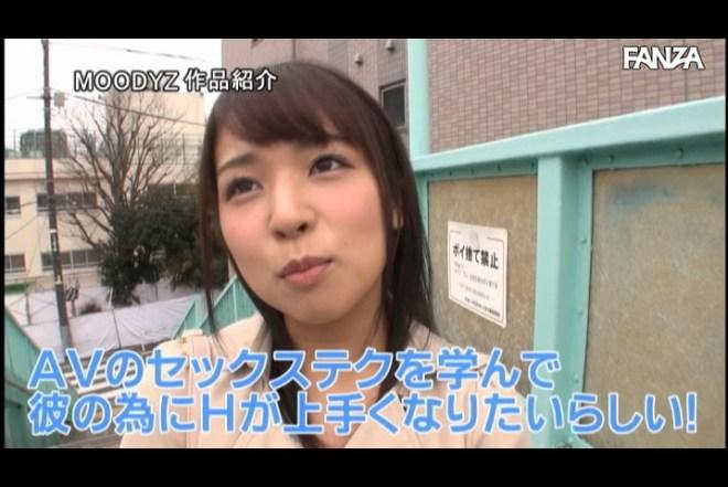 柊るい (26)