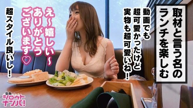 河北恵美 (54)