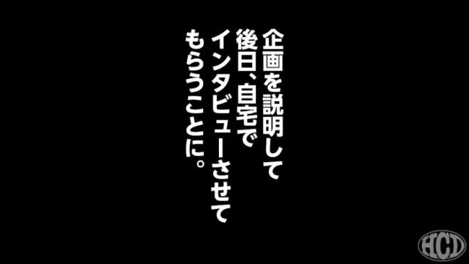 白咲花 (38)