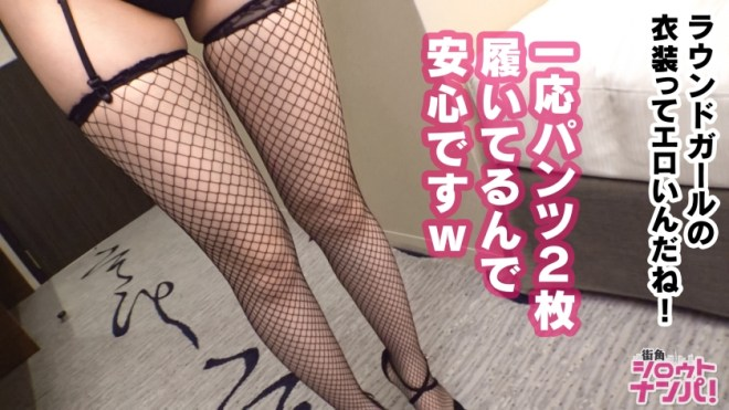 河北恵美 (61)
