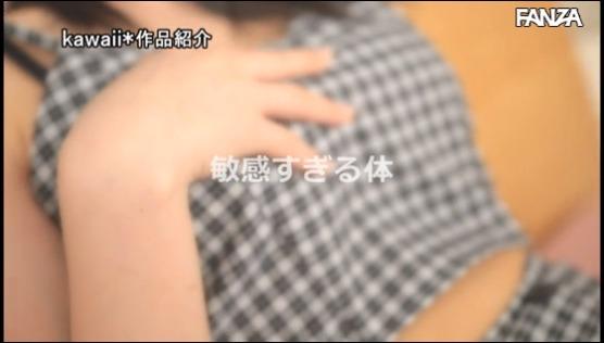 美澄エリカ (16)