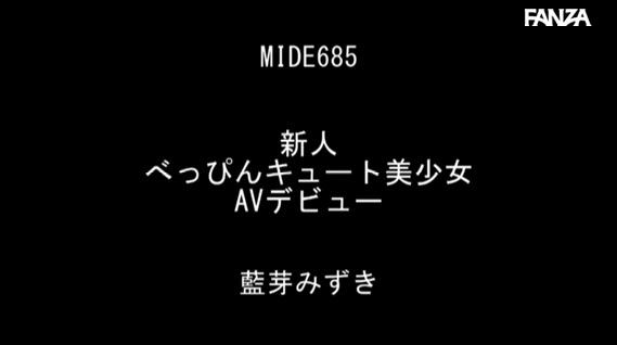 藍芽みずき(あいがみずき) (11)