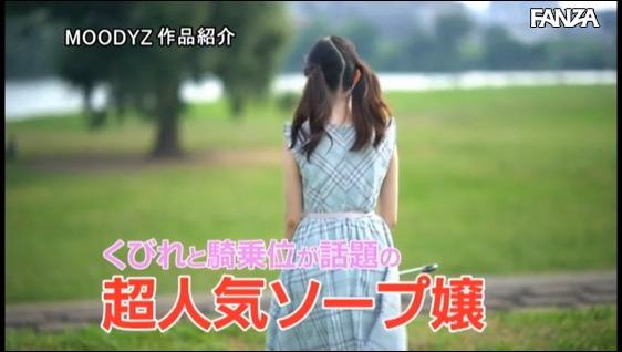 姫野ことめ (12)