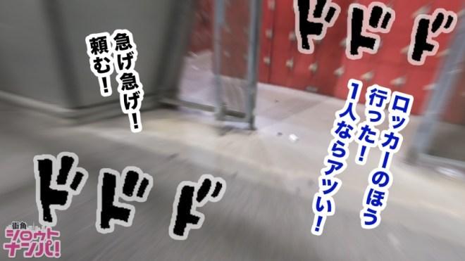 大友あみ (4)