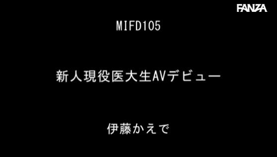 伊藤かえで (18)