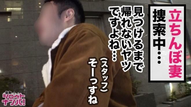 星仲ここみ (62)