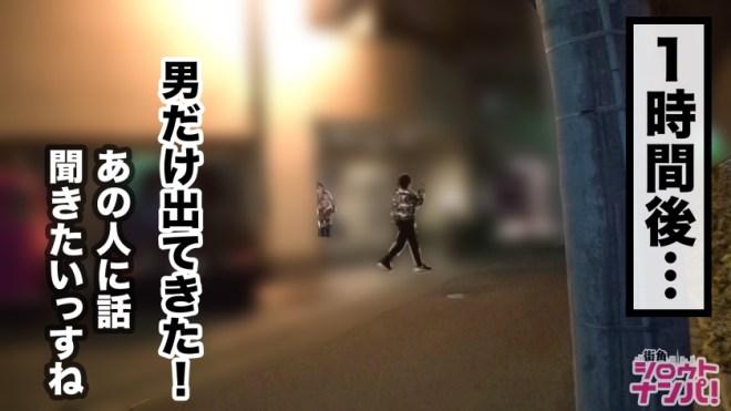 星仲ここみ (66)