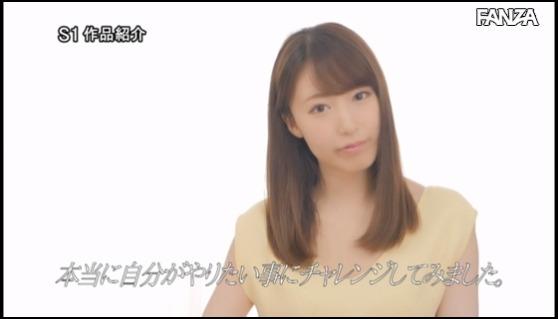 潮美舞 (24)