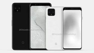 10月15日で確定。Google Pixel 4/Pixel 4 XLが正式発表へ。