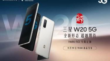 「ビジネス」向け超高級モデル。「Samsung W20 5G」中国で「12月」より発売