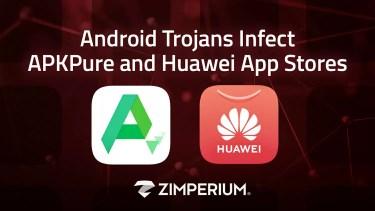 HUAWEIユーザー注意。App Galleryがトロイの木馬に感染