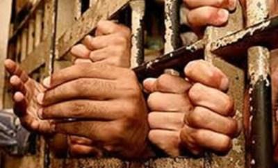 prison pardon