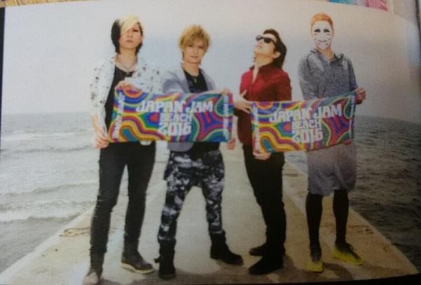 ROCKIN'ON JAPAN」(7月号) (3)