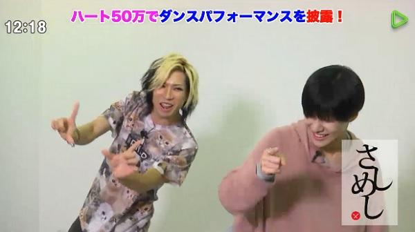 さしめし 歌広場淳テミン (5)