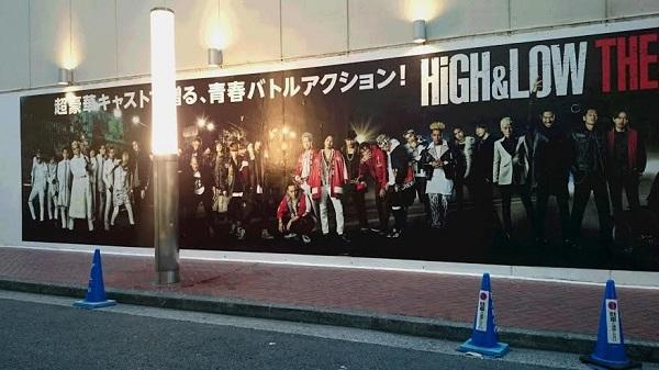 high&low渋谷パルコ (2)