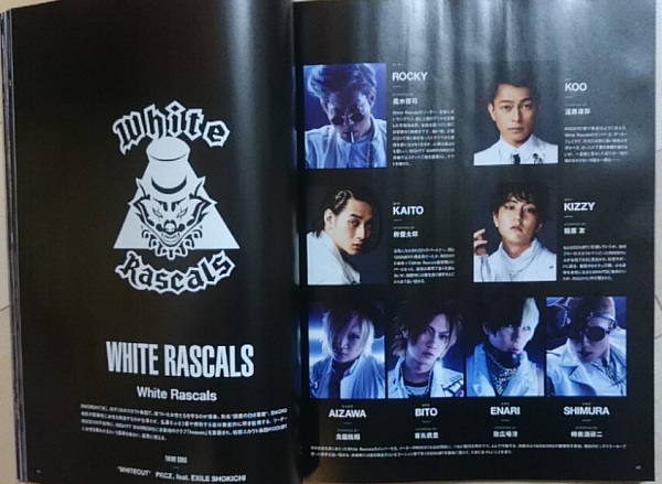 exile7 (2)