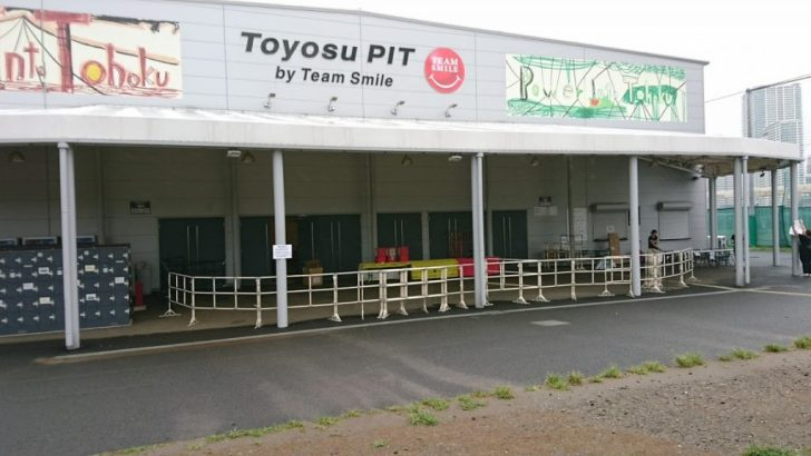 toyosu2 (1)
