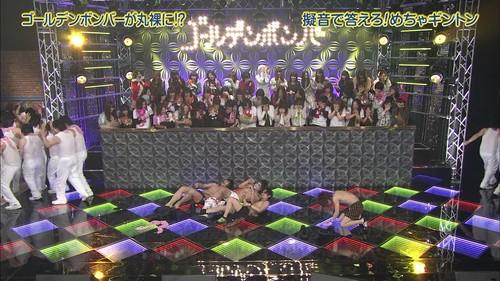 0104ゴールデンボンバーめちゃイケSP (4).jpg