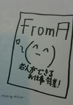 ANNまとめ (2).jpg