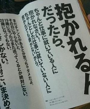 ANNまとめ (5).jpg