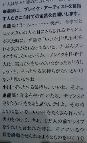kinnobaiburu (6).jpg