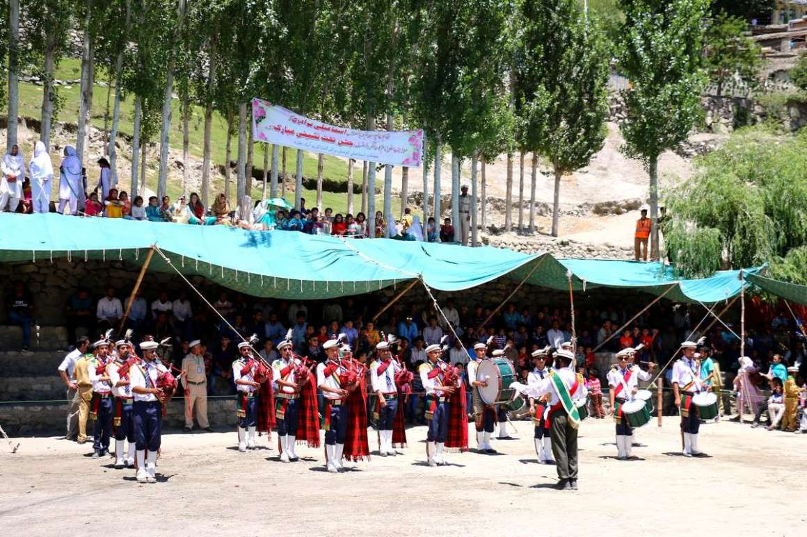 Hunza Pipe Band