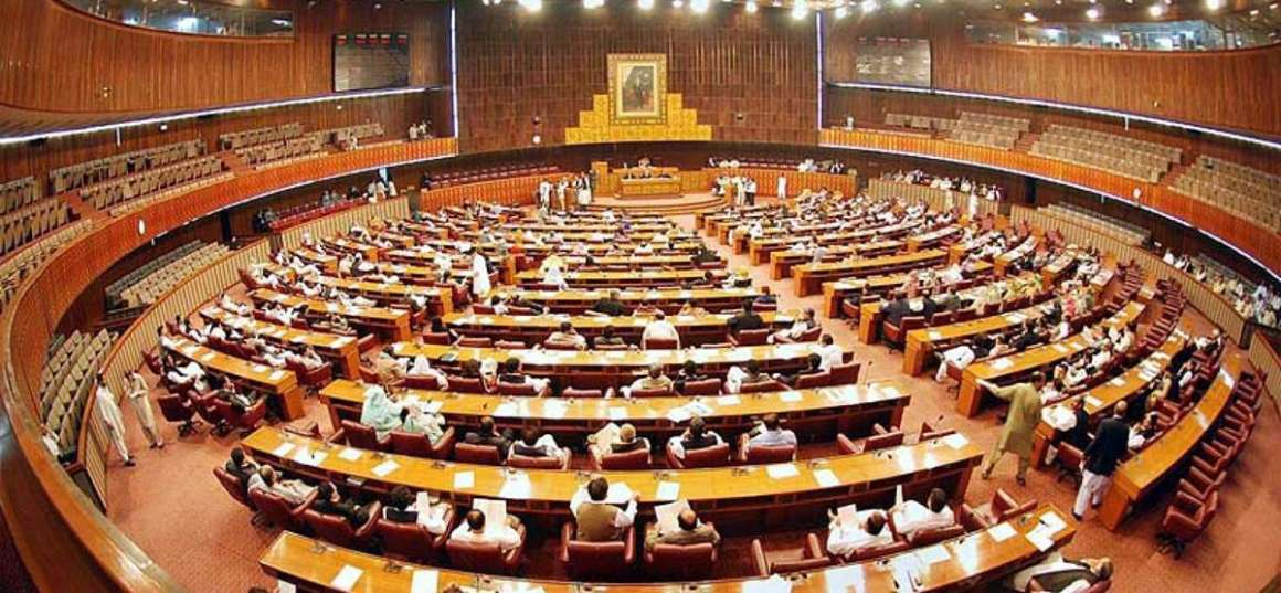 National Assembly of Pakistan