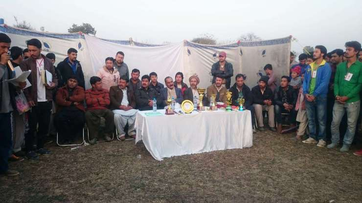 Baltistan Super League