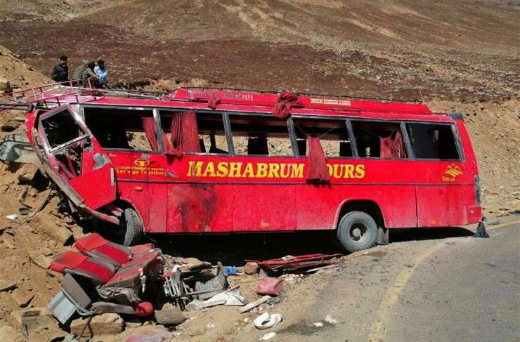 Mashabrum Tours Bus Service