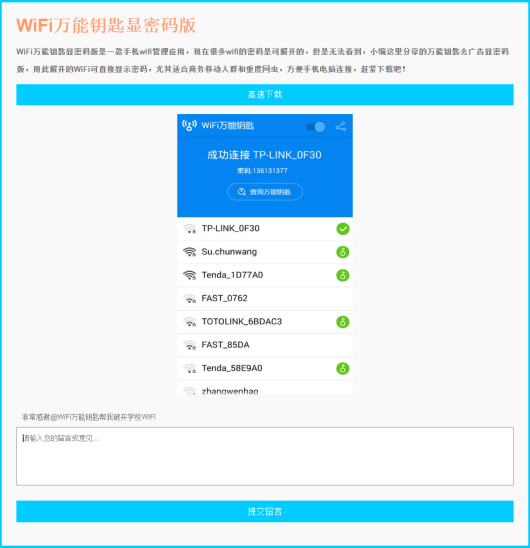 Switcher - Android Malware Seize Routers's DNS Settings
