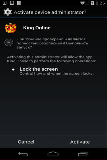 Android Ransomware(King online) Locks Phone and Asks Ransom to unlock Phone  - Googleandroid - Android Ransomware(King online) Locks Phone and Asks Ransom to unlock Phone