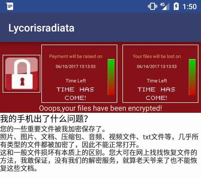 Ransomware that Attack Android Phones which Looks like Wannacry
