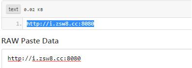 - PythonBot Fig2 2 - Linux Crypto-miner Botnet Spreading over SSH Protocol to mining Monero