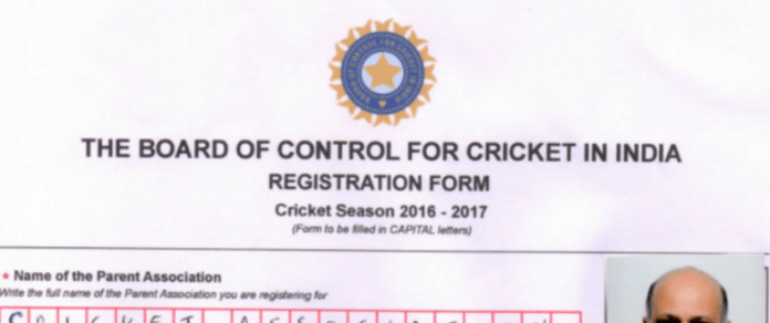 - reg - Indian Cricket Board (BCCI) Leaked Thousand of Cricket Players Data