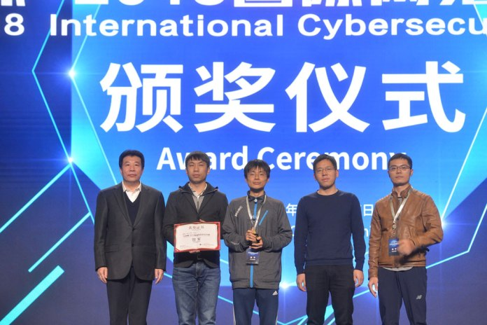 - champion - Tianfu Cup 2018 PWN – Hackers Hacked Apple, Adobe, Google, Microsoft